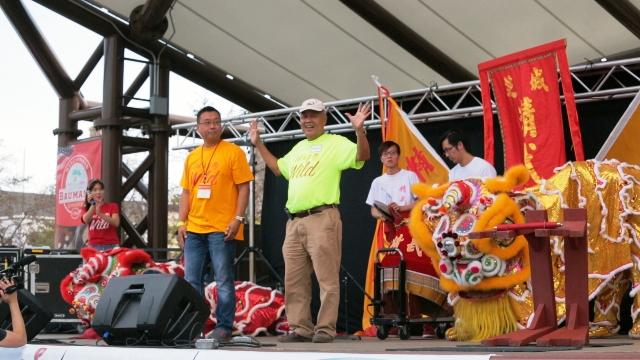 Hsu_Ginseng_Fest