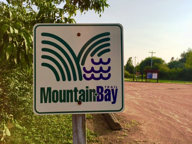 Mountain_Bay_Trail_Path