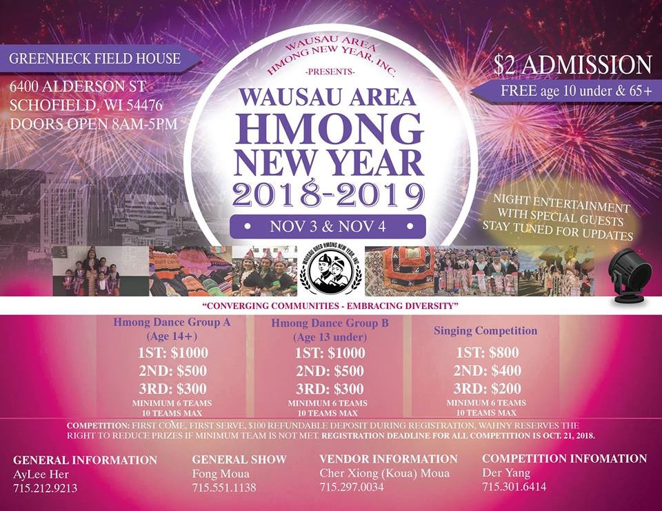Hmong_New_Year_2018-2019