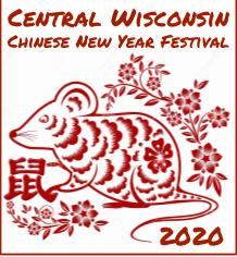 chinese new year 2020 - logo